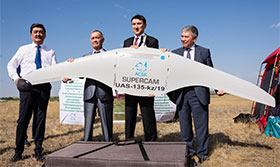 Caspian Pipeline Consortium acquired an unmanned aerial vehicle to monitor saiga antelopes in Kazakhstan